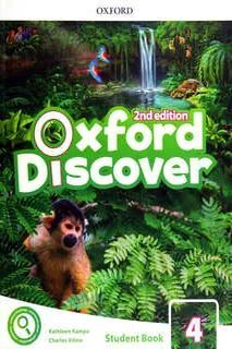OXFORD DISCOVER 4 STUDENTS BOOK WITH APP PACK