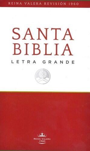 RVR60 SANTA BIBLIA ECONÓMICA. LETRA GRANDE