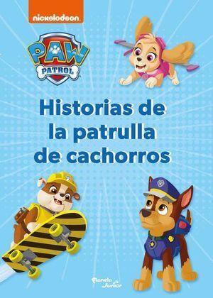 HISTORIAS DE LA PATRULLA DE CACHORROS