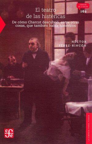 TEATRO DE LAS HISTÉRICAS, EL