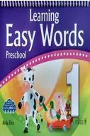 LEARNING EASY WORD 1