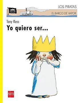 YO QUIERO SER (NOVEDAD) / LORAN