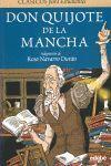 DON QUIJOTE DE LA MANCHA (ADAPTACIÓN PARA ESTUDIANTES)