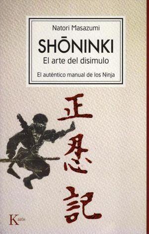 SHONINKI EL ARTE DEL DISIMULO